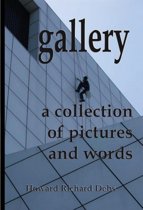 Gallery front cover jpg version resized